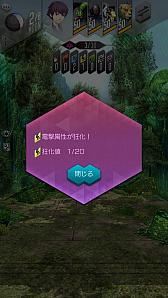 画像(004)「D×2 真・女神転生 リベレーション」,新コンテンツ「アウラゲート2」を追加するアップデートを4月19日に実施
