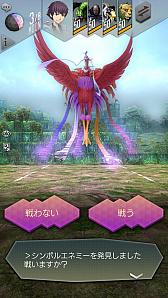 画像(005)「D×2 真・女神転生 リベレーション」,新コンテンツ「アウラゲート2」を追加するアップデートを4月19日に実施