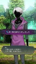 """画像(003)「D×2 真・女神転生 リベレーション」,新たな攻略型コンテンツ""""アウラゲート2""""がアップデートで実装"""
