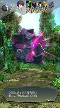 """画像(004)「D×2 真・女神転生 リベレーション」,新たな攻略型コンテンツ""""アウラゲート2""""がアップデートで実装"""