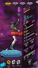 """画像(010)「D×2 真・女神転生 リベレーション」,新たな攻略型コンテンツ""""アウラゲート2""""がアップデートで実装"""