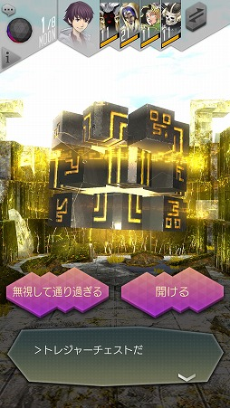 画像(001)「D×2 真・女神転生 リベレーション」に新悪魔「パールヴァティ」が登場。6月20日に実装予定の新種族「地霊」のラインナップも公開に