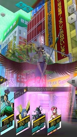 画像(004)「D×2 真・女神転生 リベレーション」,新★5悪魔「カルティケーヤ」が8月1日に実装