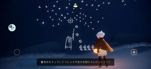 ツリー Sky 精霊
