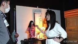 """画像集#004のサムネイル/「放置少女」,橋本環奈さんが出演する新TVCMのメイキングが公開。稲川淳二さんの""""怪談語り""""も必見"""