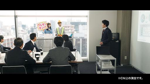 画像集#007のサムネイル/「放置少女」と女優・橋本環奈さんのコラボキャンペーンが12月11日にスタート。同日より新たなテレビCMもオンエア