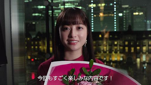 画像集#009のサムネイル/「放置少女」と女優・橋本環奈さんのコラボキャンペーンが12月11日にスタート。同日より新たなテレビCMもオンエア