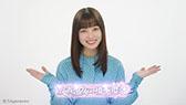 画像集#012のサムネイル/「放置少女」と女優・橋本環奈さんのコラボキャンペーンが12月11日にスタート。同日より新たなテレビCMもオンエア