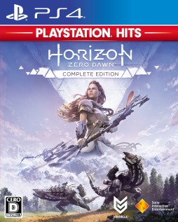 画像(002)PS4「Horizon Zero Dawn Complete Edition」と「GOD OF WAR III Remastered」の廉価版がPlayStation Hitsより6月27日に発売