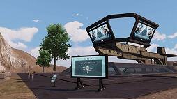 画像(013)「PUBG MOBILE」でアップデートが実施。ゲーム内マップ「Erangel」のリニューアルや新たな武器の追加など