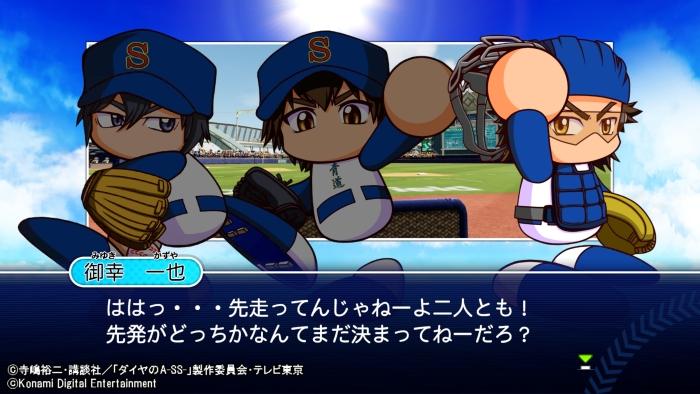 アニメ「ONE PIECE」とプロ野球12球団のコラボ …