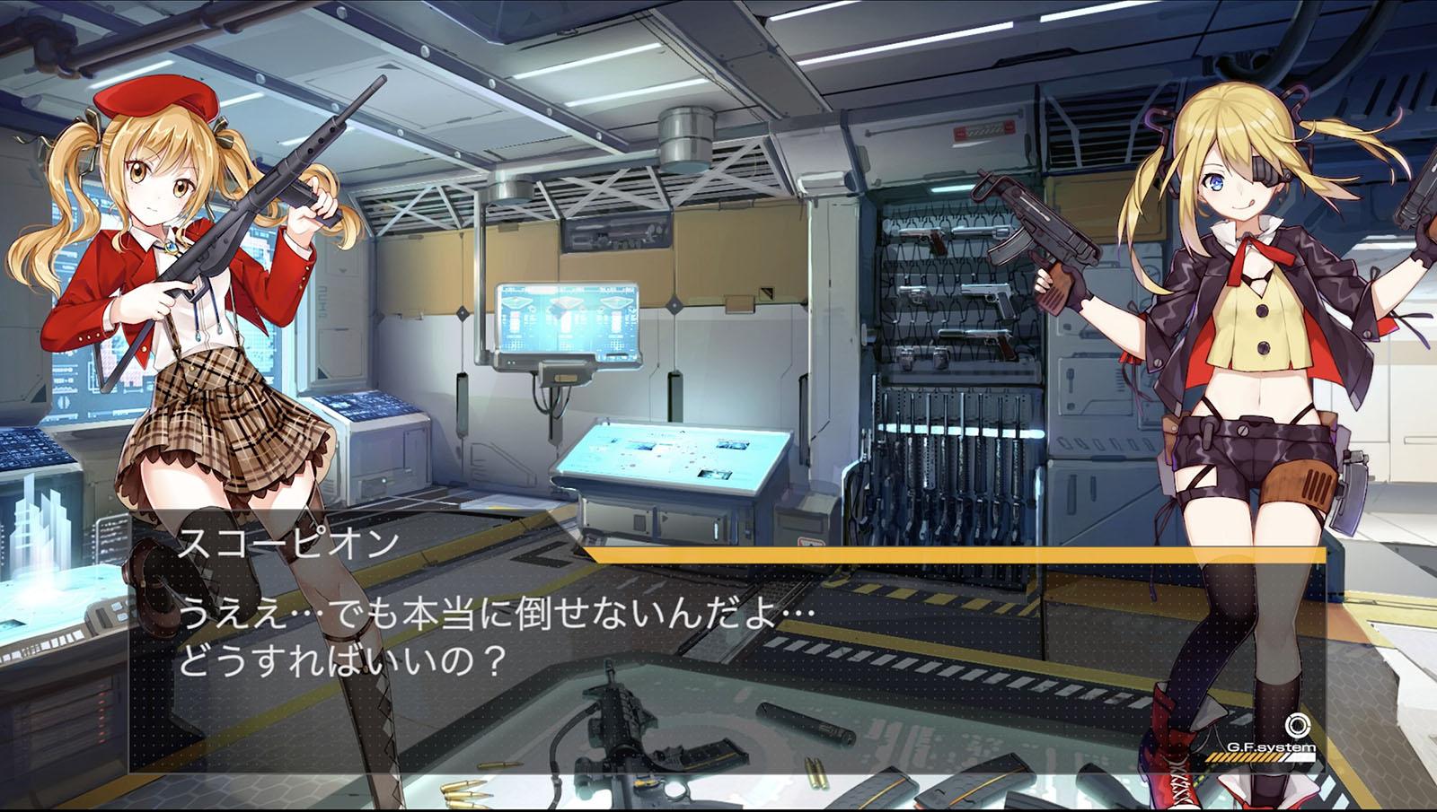 ドールズ フロント ライン アニメ