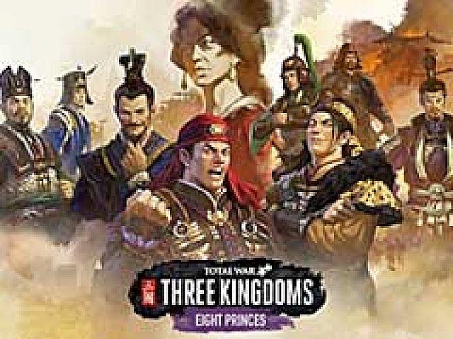 知られざる「八王の乱」にスポットライトを当てた,「Total War: Three ...