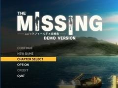 SWERY氏の新作「The MISSING - J.J.マクフィールドと追憶島 -」を先行プレイ。倒錯した不条理を描く苦痛と再生の物語