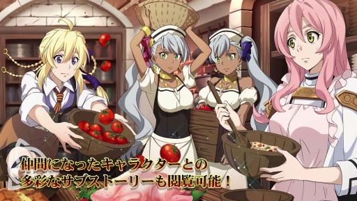 PS4「グランクレスト戦記」,本...