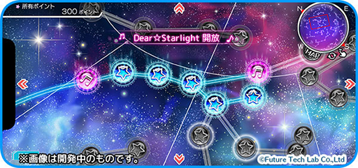 STARLIGHT CONNECT
