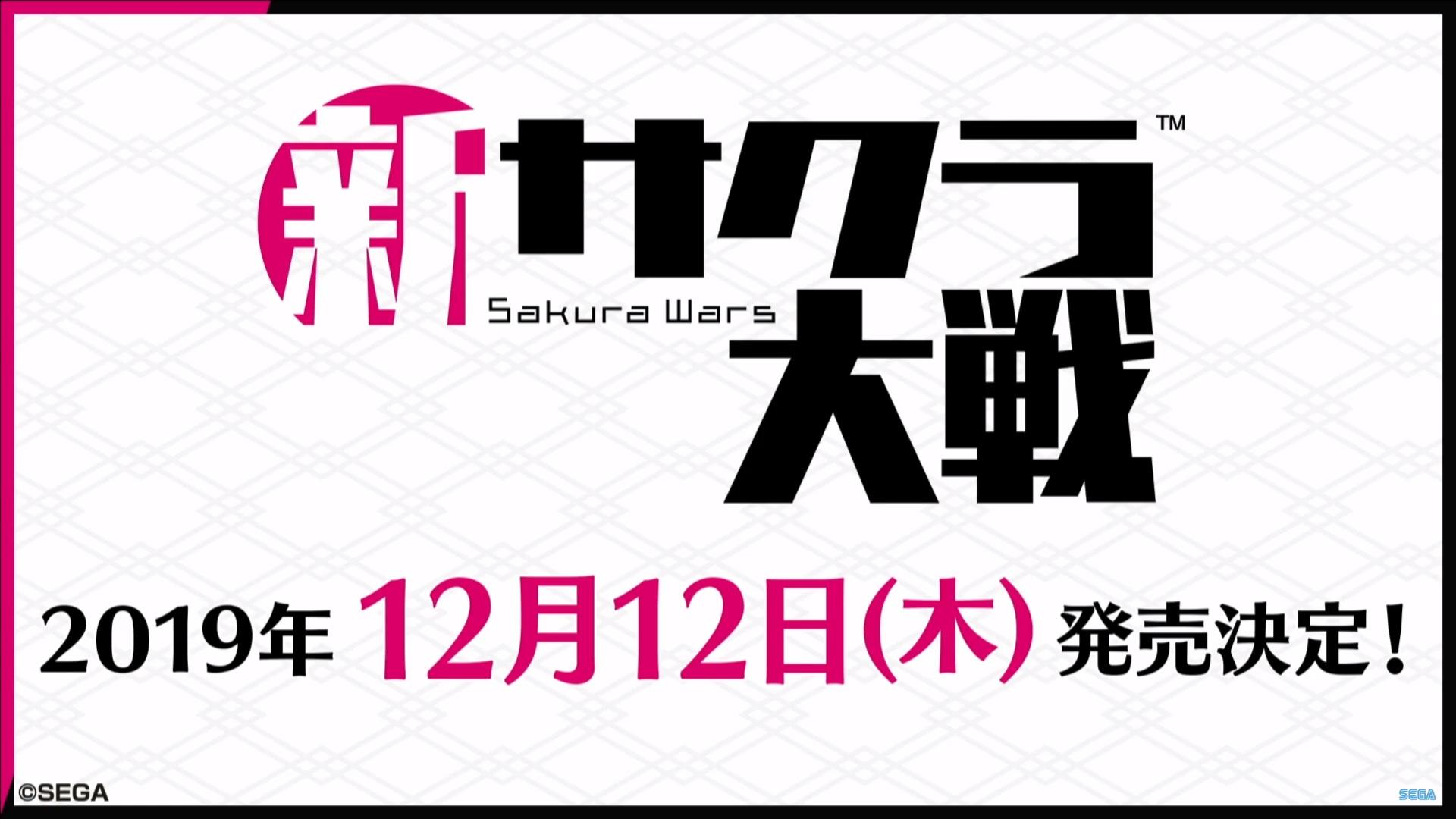 【ゲーム】 「新サクラ大戦」の発売日が2019年12月12日に決定