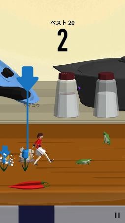 「parade アプリ UFO」の画像検索結果