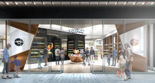 画像(002)「ポケモンセンターキョウト」が移転。2019年3月16日にリニューアルオープン