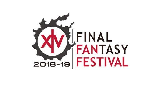 画像(002)「FFXIV」ファンフェス基調講演に要注目。忘れずに見たい「今週の公式配信番組」をピックアップ