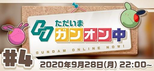 画像集#005のサムネイル/配信ずくめの「東京ゲームショウ2020 オンライン」が開催! 忘れずに見たい「今週の公式配信番組」ピックアップ