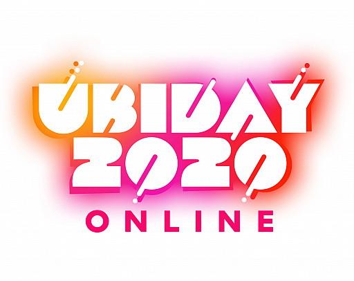 画像集#002のサムネイル/オンラインイベント「UBIDAY2020 ONLINE」は10月24日に開催。忘れずに見たい「今週の公式配信番組」ピックアップ
