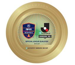 画像(003)「FIFA19 グローバルシリーズ eJ.LEAGUE SAMSUNG SSD CUP」,優勝選手に贈られる副賞が決定