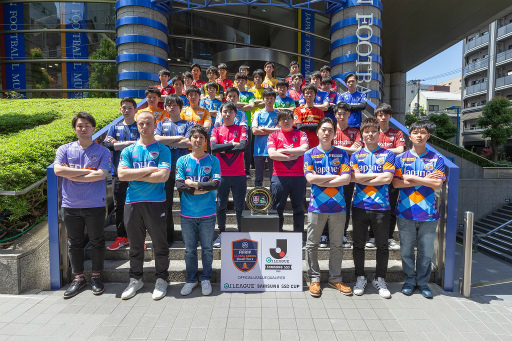 画像(002)「FIFA19」第2回eJ.LEAGUEが開催。参加プレイヤー355名の頂点は名古屋グランパスのミノ選手