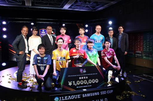 画像(013)「FIFA19」第2回eJ.LEAGUEが開催。参加プレイヤー355名の頂点は名古屋グランパスのミノ選手