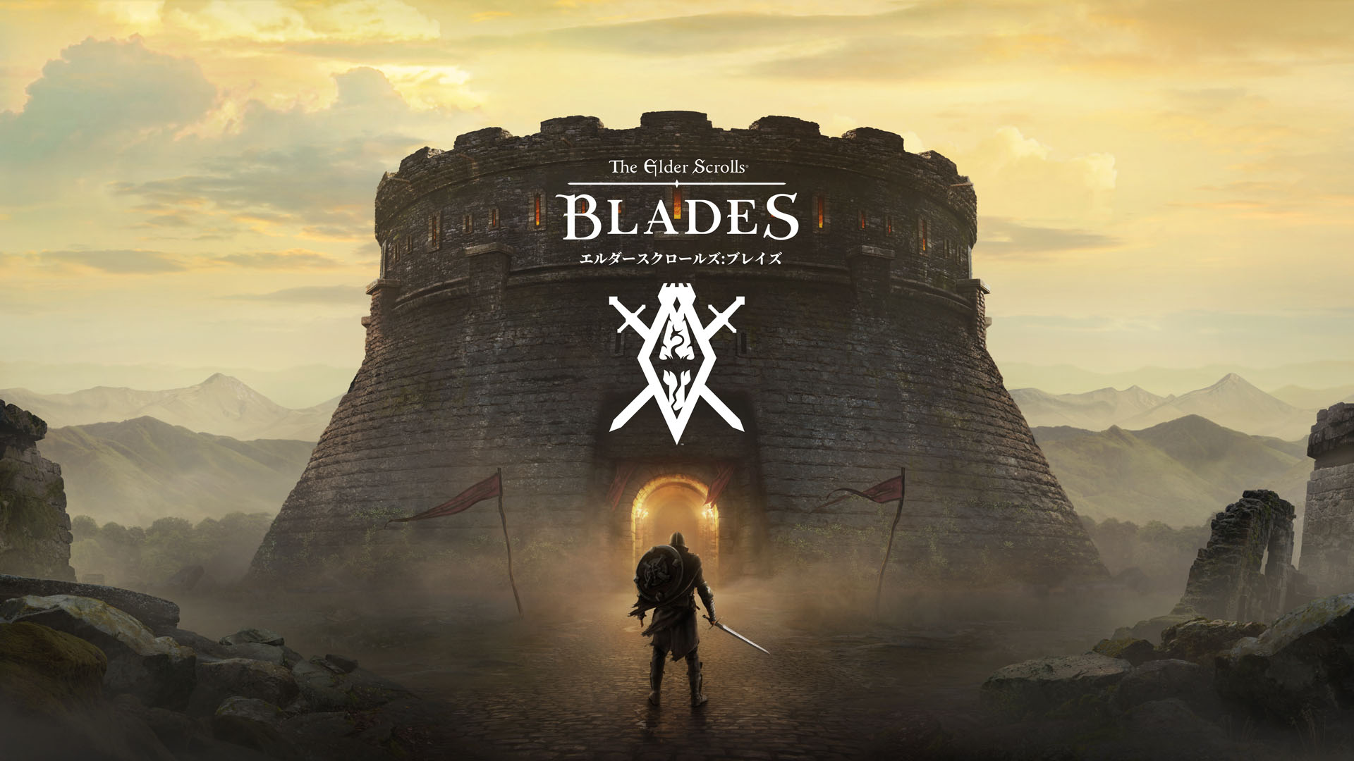 エルダースクロールズ:ブレイズ」の正式サービスが本日スタート。Skyrimを手がけたBethesda Game Studiosが開発する1人称視点ARPG