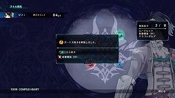 竜星のヴァルニール