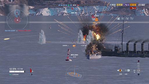 オンライン海戦アクション「World of Warships: Legends」,PS4
