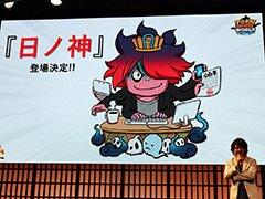 妖怪ウォッチ ワールドと回転寿司チェーン無添 くら寿司のコラボ