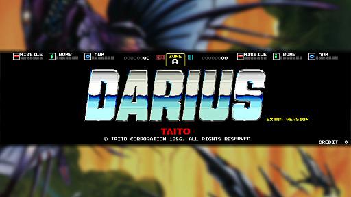 画像集#004のサムネイル/「ダライアス コズミックコレクション」発売記念,ゲーム業界「ダライアス」ファン6名による語り尽くしの座談会!