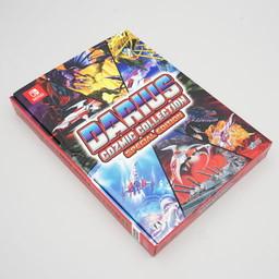 画像集#043のサムネイル/「ダライアス コズミックコレクション」発売記念,ゲーム業界「ダライアス」ファン6名による語り尽くしの座談会!