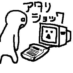 画像集 006 ゲーム界をジワジワと侵食する Scp Foundation とは ゲーム関連