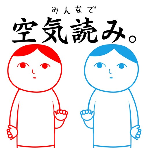Nintendo Switch用ソフト「みん...