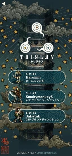 Images of 利用者‐会話:Triglav - JapaneseClass.jp