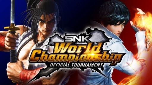 画像(002)「SAMURAI SPIRITS」と「KOF XIV」の世界一を決める公式大会「SNK WORLD CHAMPIONSHIP」が開催決定。賞金総額1000万円以上