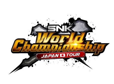 画像(003)「SAMURAI SPIRITS」と「KOF XIV」のeスポーツ大会「SWC JAPAN TOUR」が開催決定。世界大会の出場権を賭けた日本予選