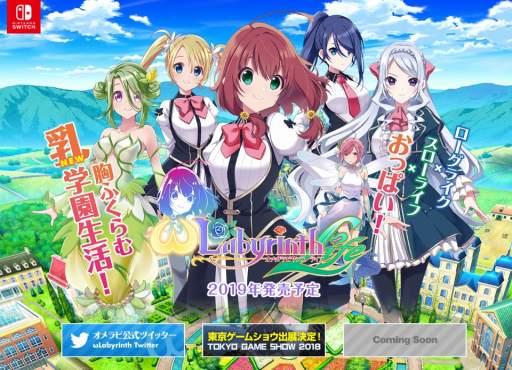 switch 新作 ゲーム