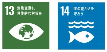 """画像集#011のサムネイル/住人はすべて絶滅危惧種。「あつ森」内に国際環境NGOによる""""生物の多様性""""をテーマとした水上都市""""トレジャーアイランド""""がオープン"""