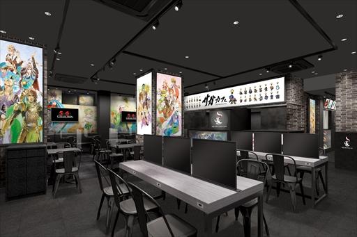 画像集#002のサムネイル/「サガ」シリーズ30周年記念コラボカフェがSQUARE ENIX CAFEで10月31日から開催