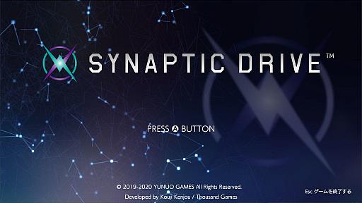 画像(001)【PR】見城こうじ氏の新作「SYNAPTIC DRIVE」プレビュー。ゲームシステムからパーツの選び方まで,バトル&カスタマイズを楽しむための基本情報を一挙紹介
