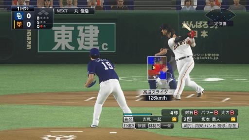 発売迫るPS4版「プロ野球スピリッツ2019」をプレイ。グラフィックス ...