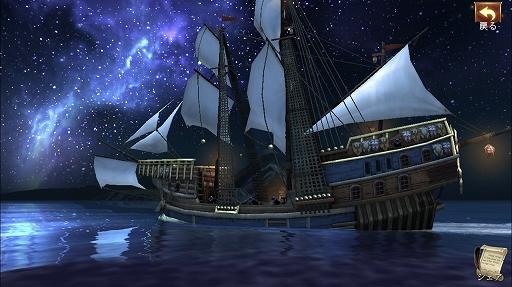 PR】貿易で稼ぐのも船旅を満喫す...