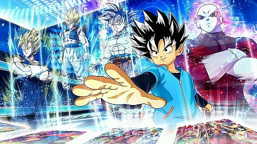 スーパードラゴンボールヒーローズ ワールドミッション」が本日