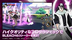 画像集#003のサムネイル/「BLEACH Soul Rising」が本日リリース。3Dグラフィックスで斬撃アクションが楽しめるスマホ向けアクションMMORPG