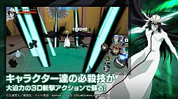 画像集#005のサムネイル/「BLEACH Soul Rising」が本日リリース。3Dグラフィックスで斬撃アクションが楽しめるスマホ向けアクションMMORPG