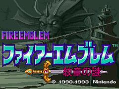 「ファイアーエムブレム 紋章の謎」「スーパードンキーコング 2」などの4作が9月23日に追加へ。Nintendo Switch Online更新情報